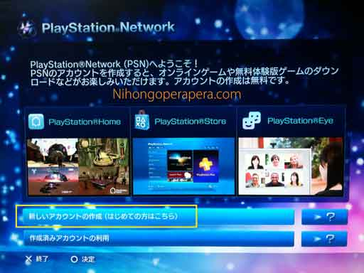 create a new PSN account